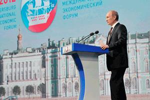 ПМЭФ в Санкт-Петербурге