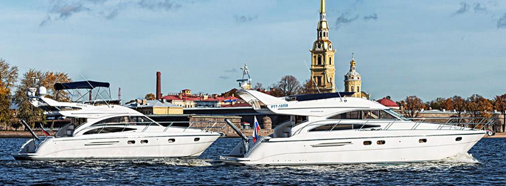 Аренда яхты в Санкт-Петербурге (СПб)