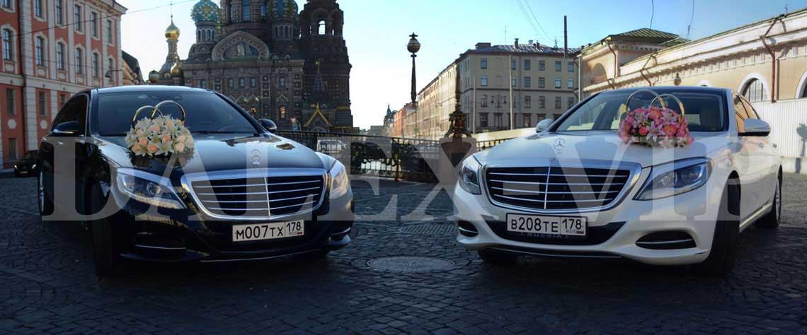 Петербург аренда автомобилей на свадьбе билеты до минеральных вод самолетом