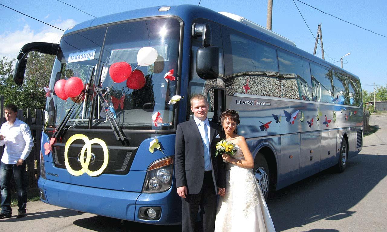 Аренда, заказ автобуса на свадьбу в Санкт-Петербурге СПб