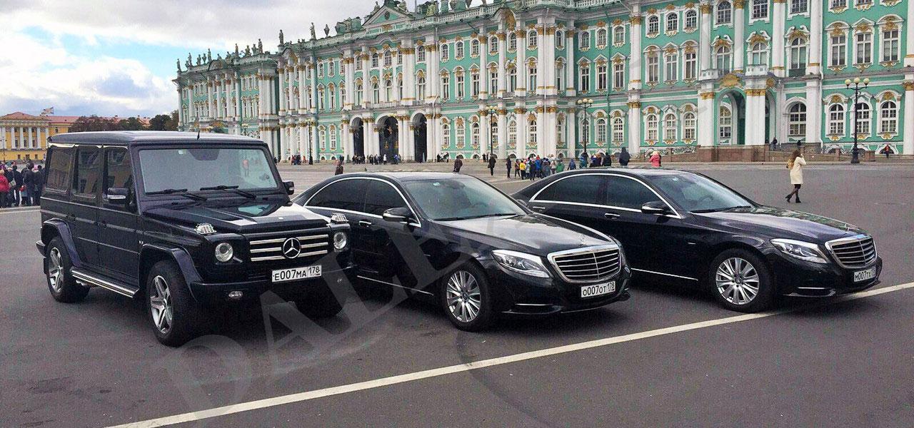 Такси ВИП в Санкт-Петербурге СПб