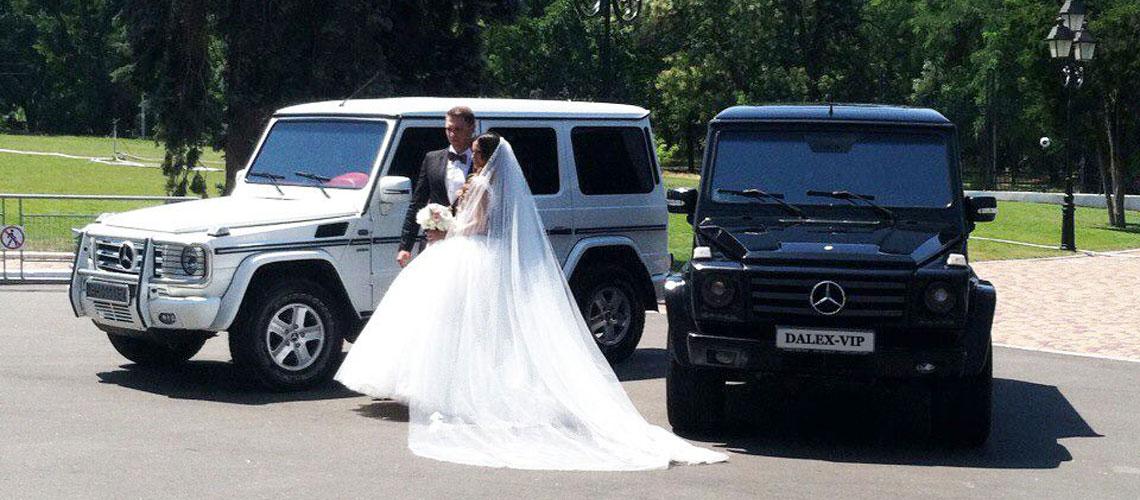 Аренда Гелендвагена на свадьбу - белый и чёрный