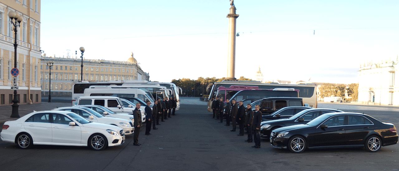 DALEX-VIP - транспортная компания в СПб