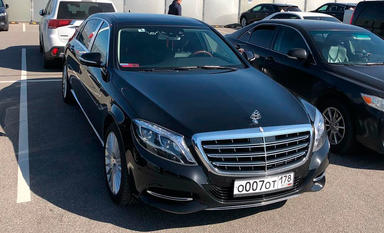 Mercedes-Maybach S 500 Rent A Car with driver in St Petersburg Russia
