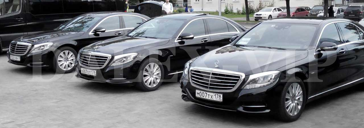 Rent a car with a driver in St. Petersburg SPb - DALEX-VIP