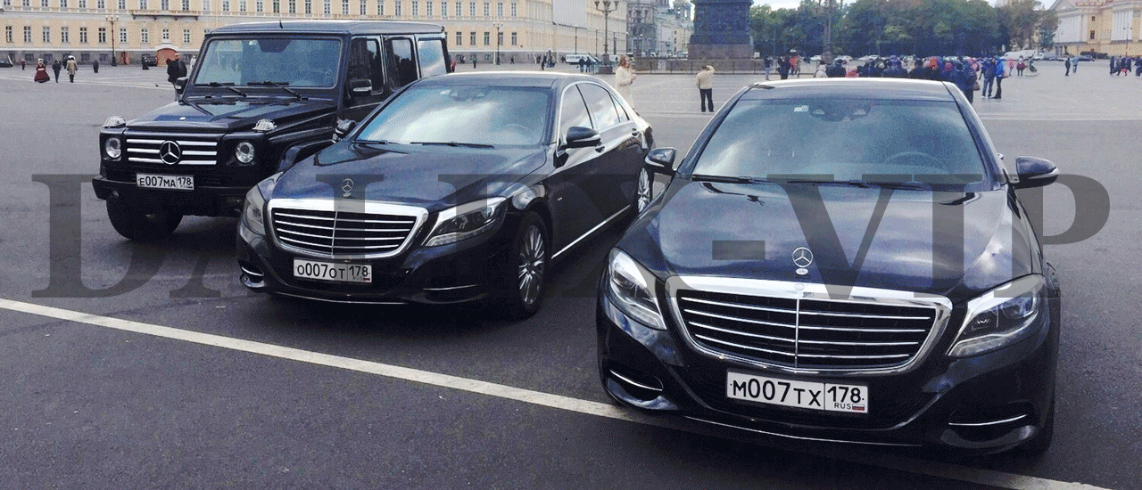 Rent Mercedes with personal paramilitary guards in St. Petersburg